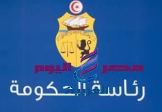 تونس ندوة صحفية لرئاسة الحكومة التونسية