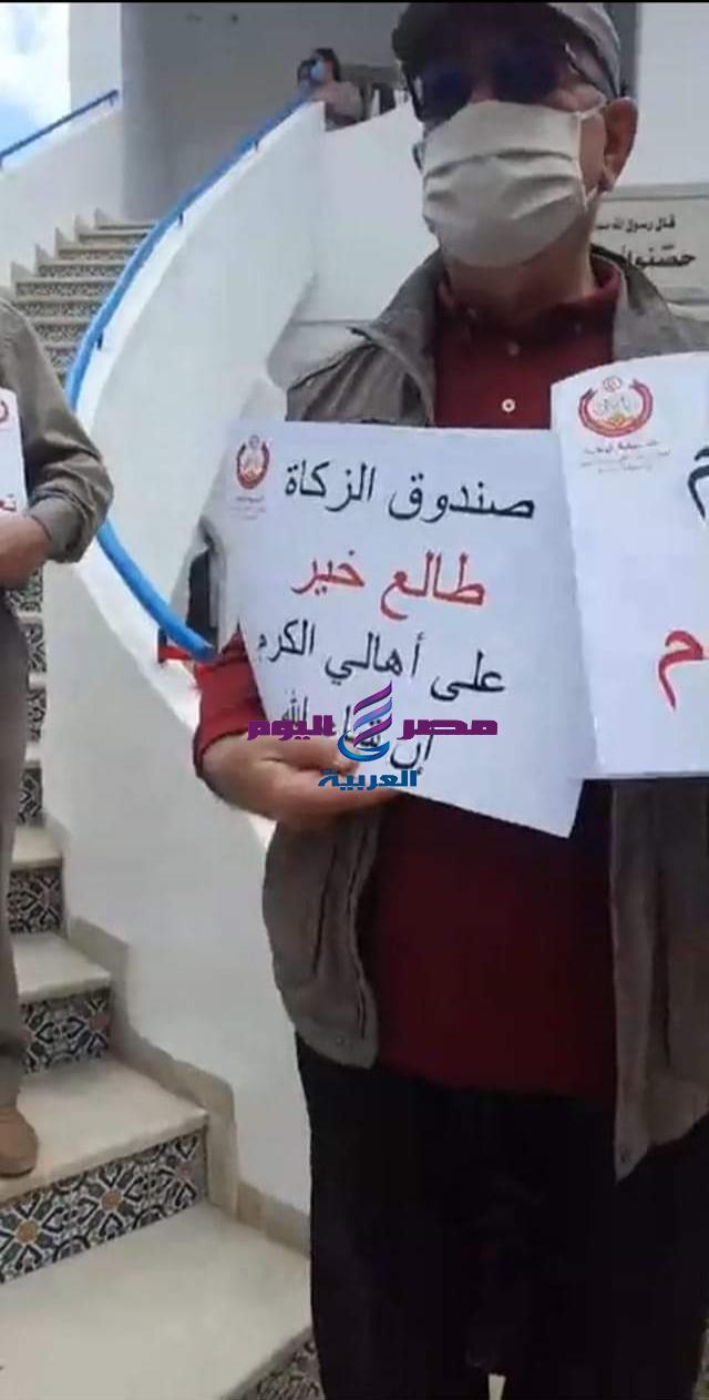 بلدية الكرم تدشّن أول صندوق للزكاة في تونس | صندوق للزكاة