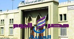فى ظلال الهدى النبوى ومع مسجد المشعر الحرام
