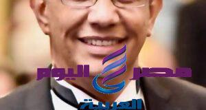 جريدة مصر اليوم العربية/قضية التحرش