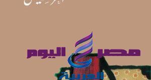 """كيف صورت السينما المصرية """"حرافيش"""" نجيب محفوظ"""