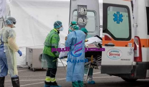 تزايد أعداد الإصابات بكورنا فى ايطاليا اليوم الخميس | أعداد الإصابات بكورنا