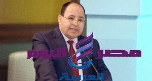 معيط صندوق لضمان وتحفيز الأستهلاك لدفع عجلة الأقتصاد المصرى برأس مال 2 مليار جنيه   معيط