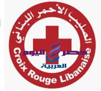الصليب الاحمر اللبنانى مصرع 100شخص وإصابة أكثر من 4 الاف مصاب فى إنفجار بيروت | الصليب الاحمر