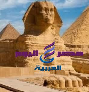 مصر | مصر