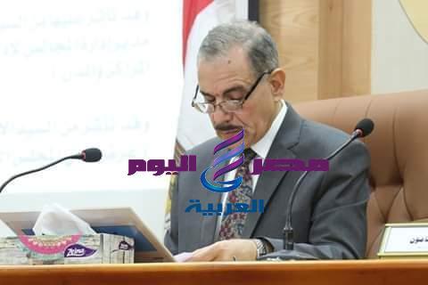 حركة محدودة لرؤساء مدن محافظة كفرالشيخ | حركة محدودة