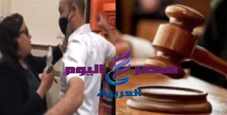 اليوم محاكمة المستشارة التى اعتدت على ضابط الشرطة بمحكمة مصر الجديدة | محاكمة