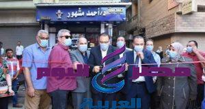 أهلاً مدارس معرض لمستلزمات المدارس بمدينة الزقازيق   المدارس