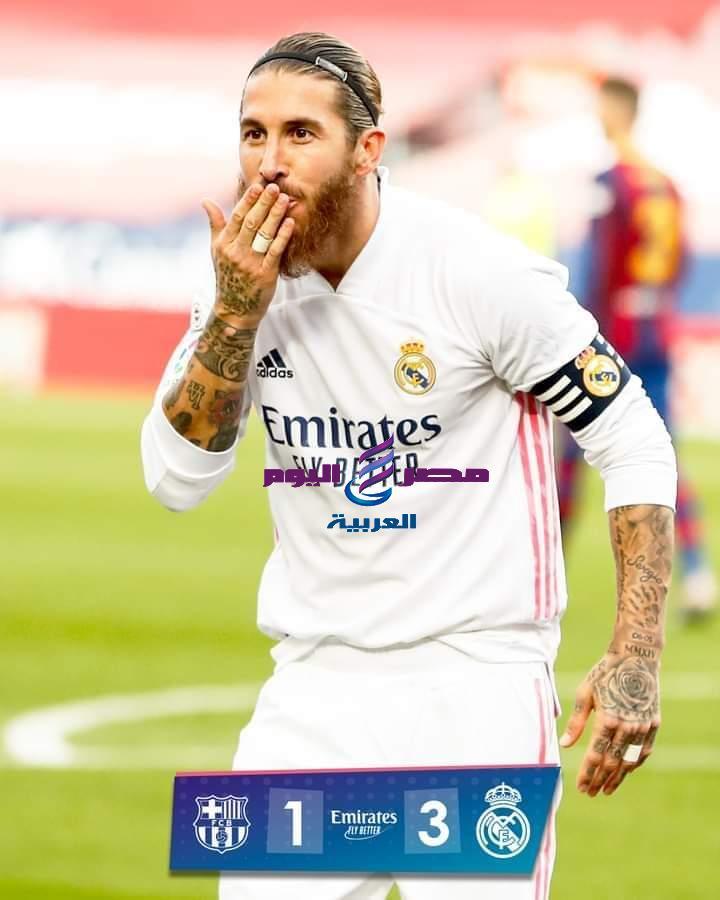 الريال يفوز على برشلونة بثلاثية نظيفة فى الليغا الاسباني | برشلونة