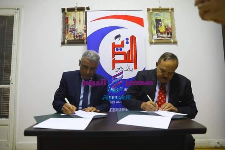 توقيع مذكرة تفاهم بين مركز التحرير للدراسات والبحوث ورابطة جمعيات الصداقة العربية - الصينية   توقيع