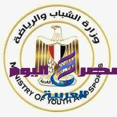 وزير الشباب والرياضة بالتعاون مع اللجنة الوطنية لليونسكو اطلاق استماره المشاركة | وزير