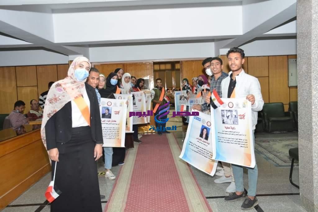 جامعة اسيوط تطلق حملة 16 يوم لمناهضة العنف ضد المرأة والفتاة