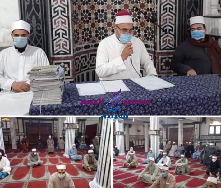 فعاليات الاجتماع الشهرى لأئمة أوقاف الرمل بحضور الشيخ عبد السلام رزق