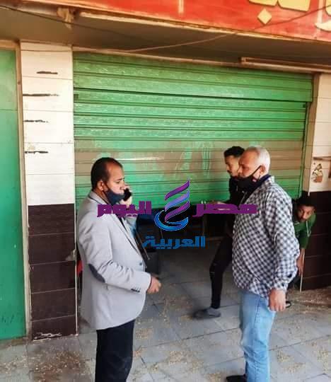 محمود شنب غلق وتشميع محلات ومطاعم بالبدرشين   محمود شنب