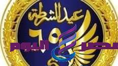 عملات معدنية من فئة جنيه تحمل شعار عيد الشرطة بمناسبة الأحتفال بعيد الشرطة | عملات معدنية