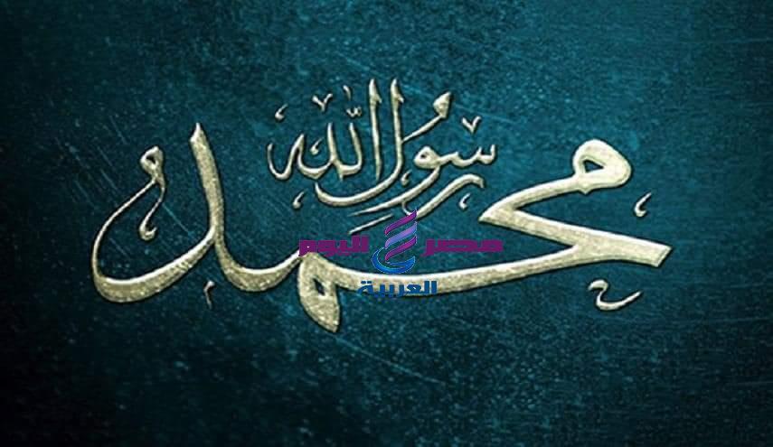العائلة الموحِّدة قبل بعثة النبي محمد ﷺ | قبل