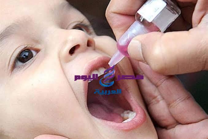 بدء حمله التطعيم ضد شلل الاطفال بمحافظه الغربية من يوم حتى ٥سنوات | حمله التطعيم