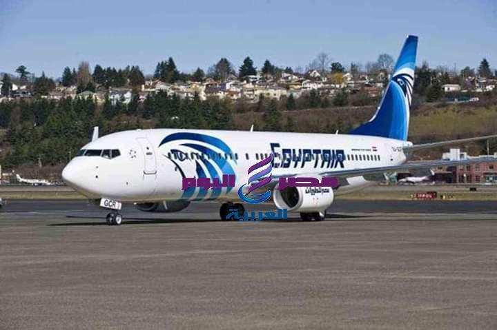 مصر للطيران توقف تشغيل 4 طائرات من طراز بوينغ 777-200 | مصر للطيران