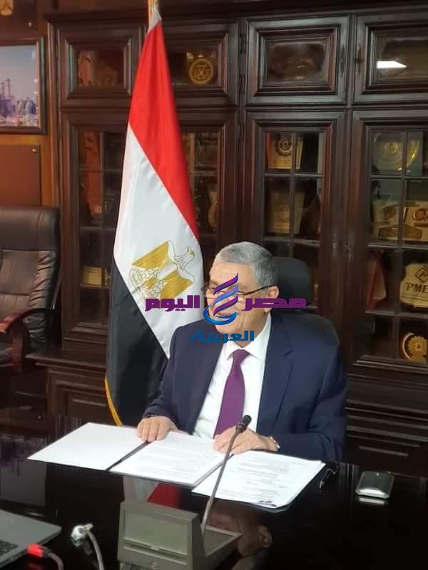 وزير الكهرباء والطاقة المتجددة يشارك فى أول حوار بمجلس انتقال الطاقة على مستوى العمل مع مصر عبر خاصية الفيديو كونفروس | وزير