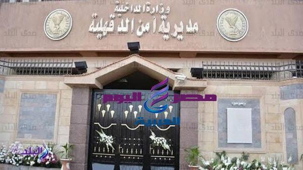 فوز مديريه امن الدقهليه بالمركز الثاني بمسابقه الرمايه علي مستوي الجمهوريه