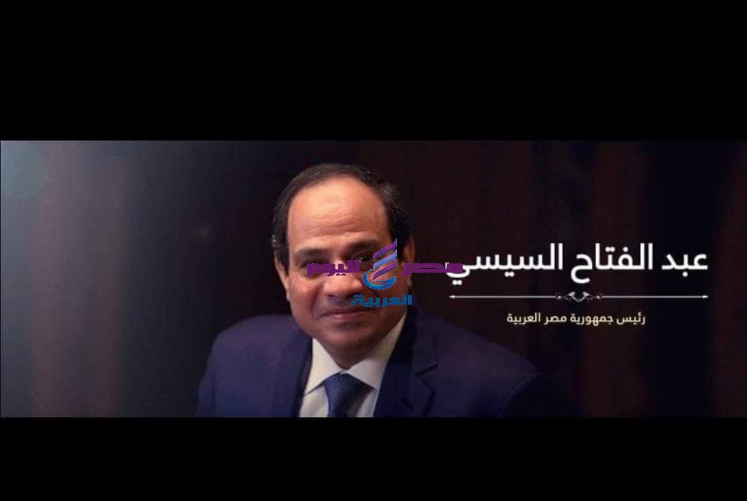 عاجل. ترحيل قانون الضريبه العقاريه عامين