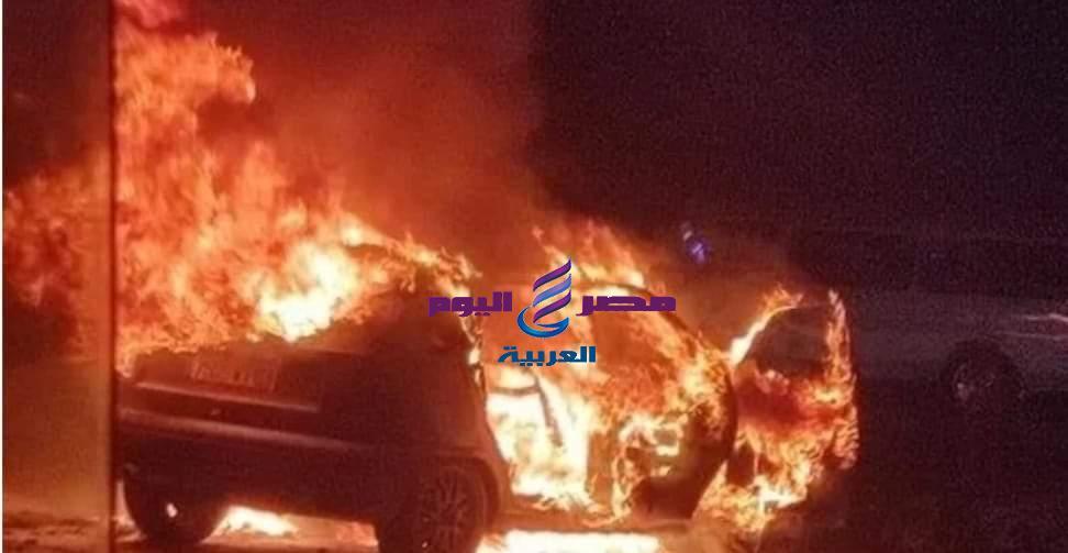السيطرة على حريق في سيارة ملاكي بكورنيش الإسكندرية