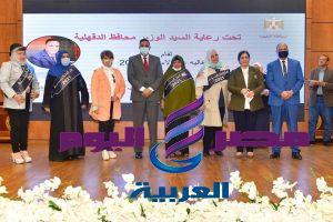 بالصور :الاحتفال بتكريم الام المثاليه بديوان عام محافظة الدقهلية