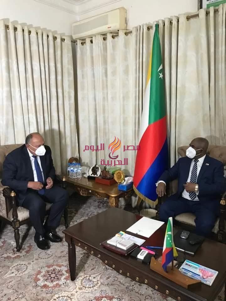 وزير الخارجية سامح شكري يلتقي برئيس جزر القمر خلال جولته الأفريقية | وزير الخارجية