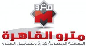 الشركة المصرية لإدارة وتشغيل مترو الأنفاق تصدر بيانا حول حركة المترو | مترو