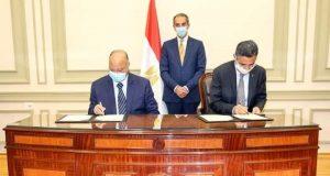 توقيع بروتوكول تعاون بين محافظة القاهرة والبريدلصرف تعويضات المواطنين | بروتوكول