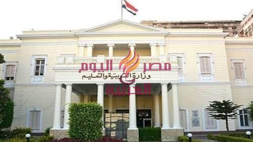 عاجل... أعلنت وزارة التربية والتعليم نهاية شهر أبريل الجاري هي نهاية العام الدراسي