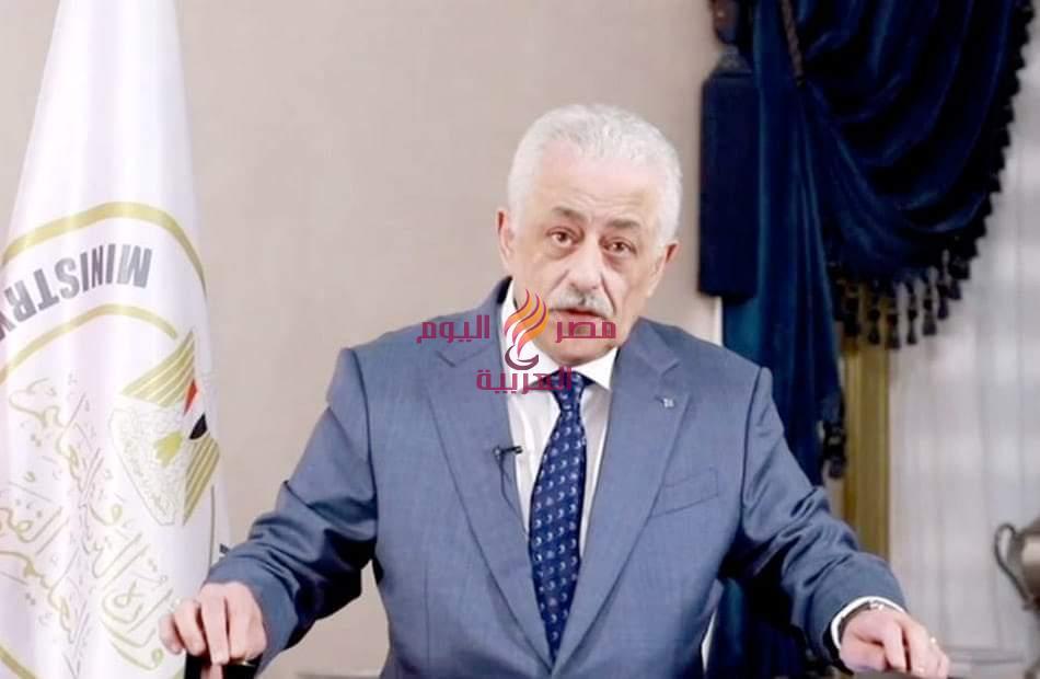خبر عاجل من الدكتور طارق شوقى وزير التربية والتعليم