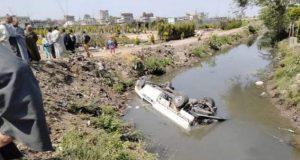مصرع 4 مواطنين إثر سقوط سيارة بترعة سمخراط بالبحيرة. | مصرع