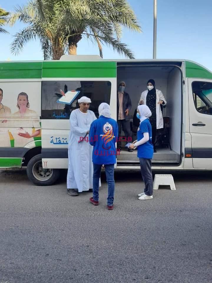 وزيرة الصحة توجه بنشر فرق التواصل المجتمعي لتكثيف حملات الوعي الصحي ب 4 محافظات اليوم | وزيرة
