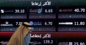 أسواق الشرق الأوسط تتجنب الخسائر وتتجه بحذر إلى مايو بعد مكاسب أبريل   أسواق