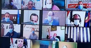 بالفيديو كونفرانس مع رؤساء الوحدات المحليه..... | الوحدات