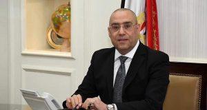 وزير الإسكان حملات موسعة بالمدن الجديدة لمتابعة تطبيق قرارات اللجنة العليا لإدارة أزمة كورونا | حملات