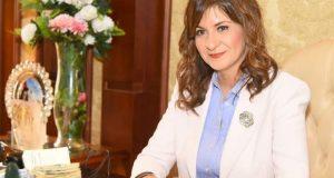 وزيرة الهجرة تدعو المصريين بالخارج لدعم مبادرة حياة كريمة