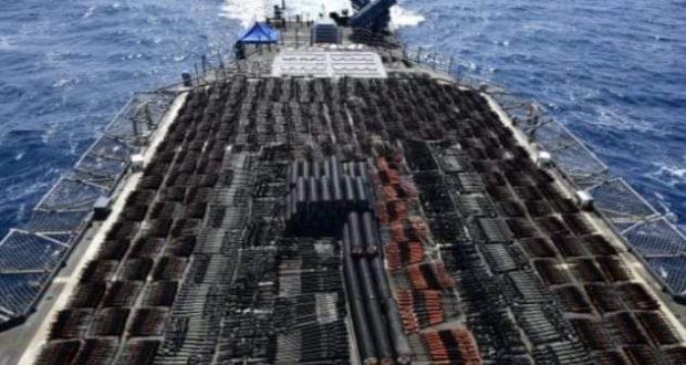البحرية الأمريكية.. تتمكن من ضبط شحنة أسلحة إيرانية فى بحر العرب.   أسلحة