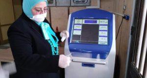 محافظ كفر الشيخ .. يشيد بتطوير منظومة العمل بخدمة الشباك الواحد بالتعليم وتسجيل البيانات الكترونيا.   محافظ