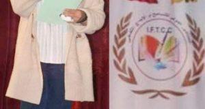 العاشقة الوفيه صاحبة الآراء والتأملات والأشعار الإبداعيه إبنة المغرب سعاد البصمجي   العاشقة