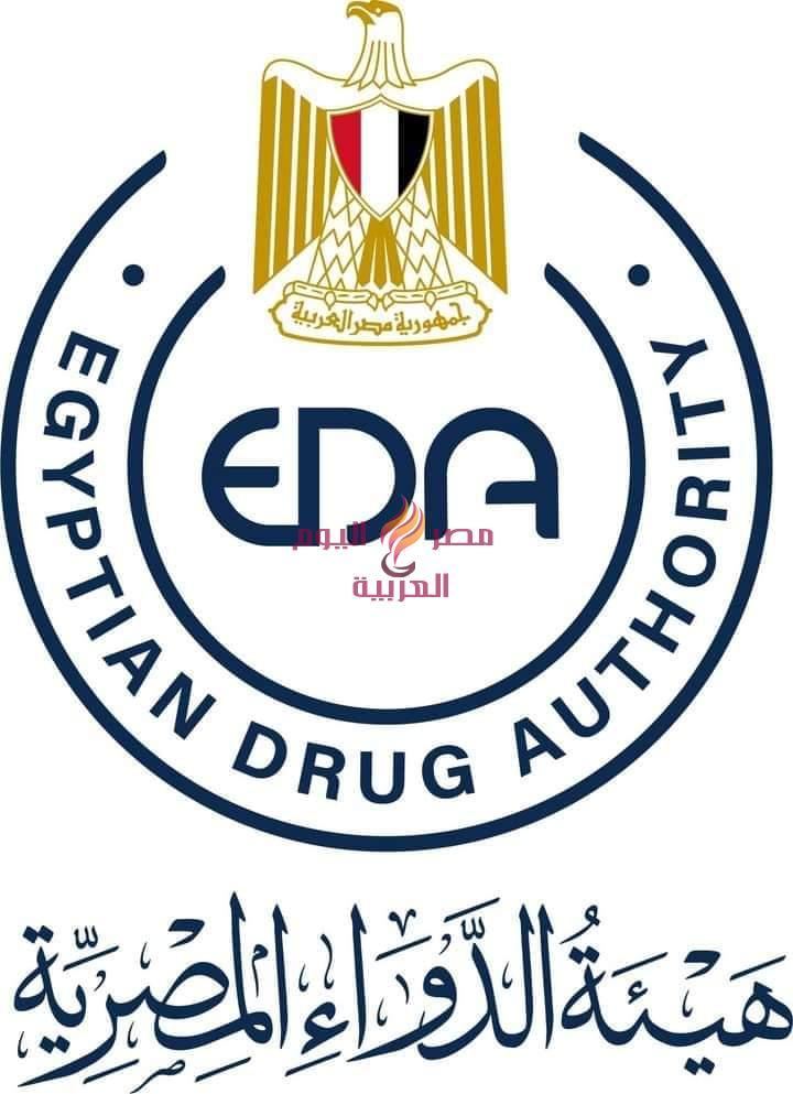 هيئة الدواء تنفي شائعة تعارض استخدام أدوية التخدير مع لقاحات كورونا