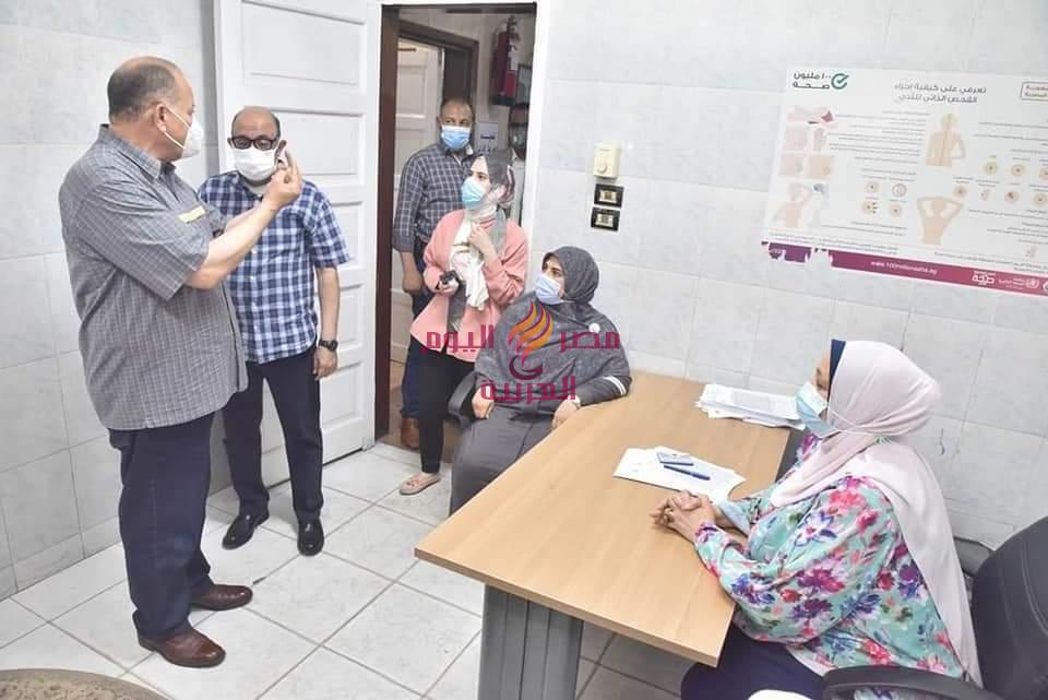 محافظ أسيوط يتابع انتظام تلقي المواطنين للقاح كورونا بمحافظة أسيوط | محافظ