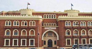 جامعة الأسكندرية .. تشارك فى مشروع التعليم المفتوح