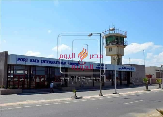 بدء تشغيل مطار بورسعيد وتنشيط رحلات السياحة الداخلية .
