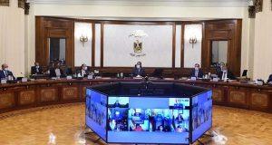 اجتماع مجلس الوزراء رقم (149) برئاسة الدكتور مصطفى مدبولي رئيس مجلس الوزراء   اجتماع