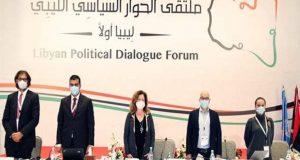 بعثة الأمم المتحدة .. إجتماع ملتقى الحوار السياسى الليبى فى سويسرا نهاية الشهر الجارى | بعثة