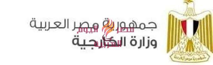 الخارجية المصرية : وفاة 4مصريين بقبرص نتيجة اندلاع حرائق متعددة