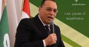 ١٥ ألف و ٢١٣ مشروع لشباب الشرقية بتكلفة ٢ مليار و ٣٣٦ مليون و ٩٦٦ ألف جنيه