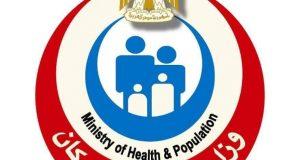 وزيرة الصحة: تخصيص ٢٤ عيادة لاستقبال مرضى الضمور العضلي من الأطفال تنفيذا للمبادرة الرئاسية
